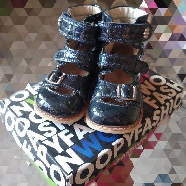 Ортопедическая обувь Woopy ватсап