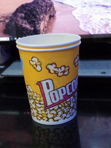 самодельные попкорн аппарат в Кыргызстан: Попкорн стакан. В наличии