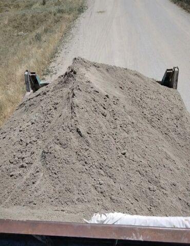 1083 объявлений: Песок песок песок песок песок песок песок песок песок песок песок