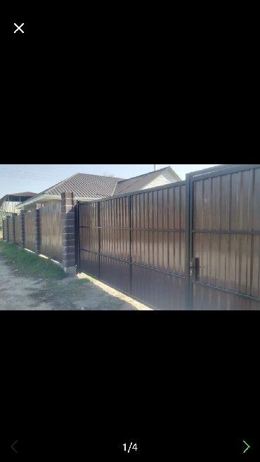 дома из клееного бруса в Кыргызстан: Продажа Дома от собственника: 130 кв. м, 5 комнат