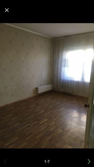 квартира сдаю бишкек в Кыргызстан: Сдается квартира: 3 комнаты, 60 кв. м, Балыкчы