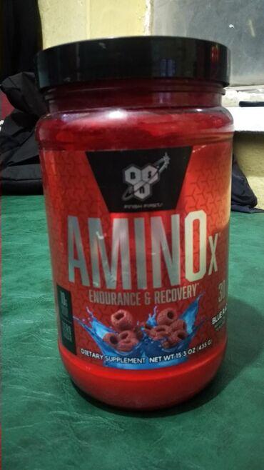 AMINOx+ BCAA лучший американский бренд 30 порций