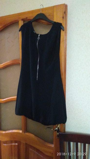 Продаются женское платье фирмы Max&Co в Bakı
