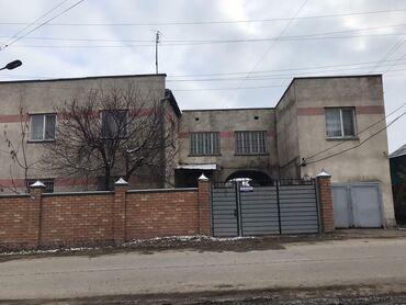 Продам Дома от собственника: 270 кв. м, 7 комнат