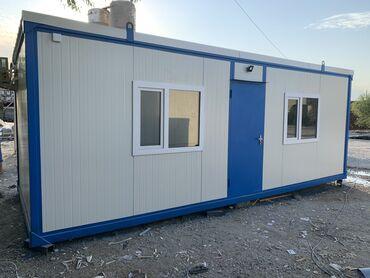 icare ofisler - Azərbaycan: Konteyner  Uzunluq: 7m En: 3m Hundurluk: 2.6m  Anbarimizda bu ve diger