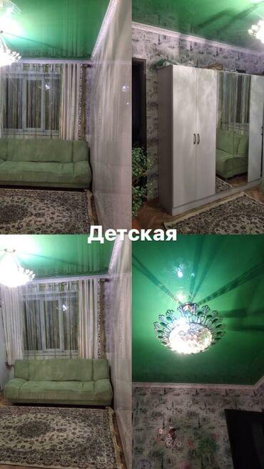 Продам - Нарын: Продается квартира: 3 комнаты, 60 кв. м