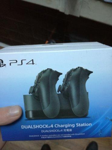 Bakı şəhərində Playstation 4 dual charger