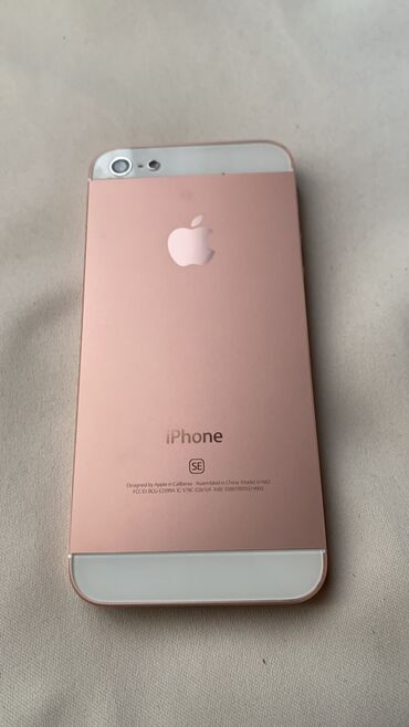 iphone 5 gold - Azərbaycan: Təmir edilmiş iPhone 5 16 GB Cəhrayı qızıl (Rose Gold)