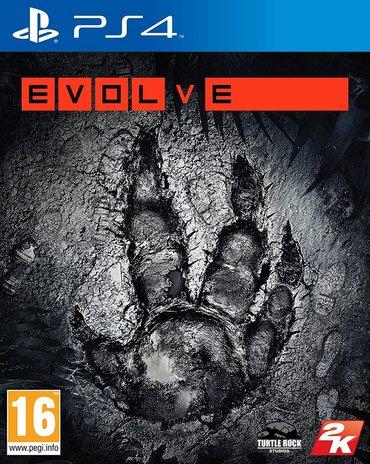 Ps4 üçün evolve oyunu. Sony PlayStation 4 oyunlarının və