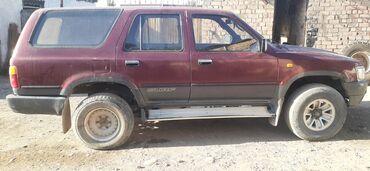 Транспорт - Маевка: Toyota 2.5 л. 1992   507525034 км