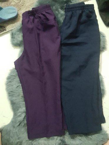 Pantalone-kvalitetne-malo - Srbija: PANTALONE 40 L IZ SVAJCARDKE KVALITETNE KAO NOVE