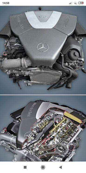 Mercedes-Benz S 400 4 л. 2000 | 111 км