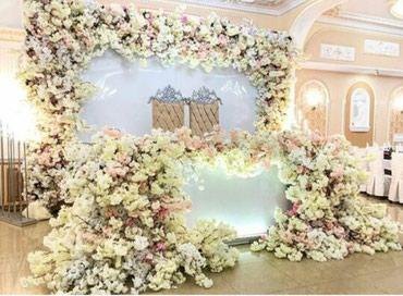 Оформление свадьбы,оформление  в Лебединовка