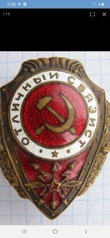 Другие предметы коллекционирования в Кыргызстан: Купим