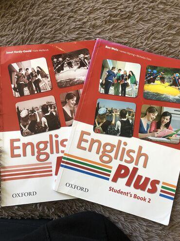 8468 объявлений | КНИГИ, ЖУРНАЛЫ, CD, DVD: Книга по английскому от oxford покупали за 1800