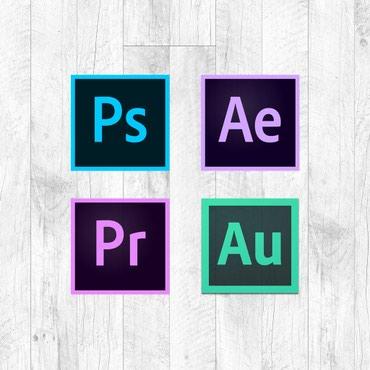 Adobe CC 2017 proqramların yazılması в Sumqayıt