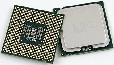 Prosessorlar - Azərbaycan: Intel® Core™2 Duo Processor E75003M Cache, 2.93 GHz, 1066 MHz FSBİşlək