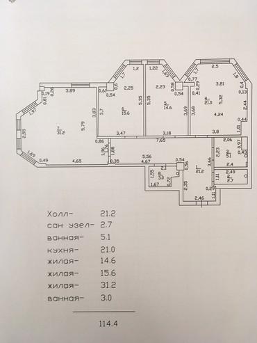 работа в городе кара балта в Кыргызстан: Продается квартира: 3 комнаты, 132 кв. м