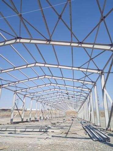 услуги фрезеровщика в Кыргызстан: Монтаж металлоконструкций любой сложности!Предлагает следующие
