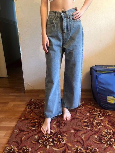 Новые джинсы трубы размер М, на рост 165-167, находимся в 8 микр