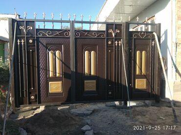 соковыжималка бишкек in Кыргызстан | ГРУЗОВЫЕ ПЕРЕВОЗКИ: Сварка | Ворота, Решетки на окна, Навесы