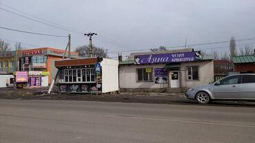Аренда земельных участков в Бишкек: Аренда 1 соток от собственника
