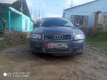 audi quattro 2 2 20v в Кыргызстан: Audi Quattro 2.5 л. 2001