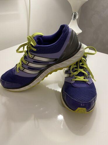 Adidas zenske - Srbija: Adidas patike zenske (41,5 ali odgovara broju 40)