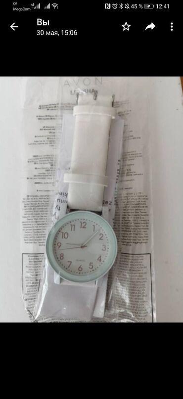Часы Алиша от Эйвон, новые