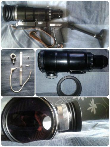 Продаю объектив Tair3-Psh 4.5/300, экспортный в Кант