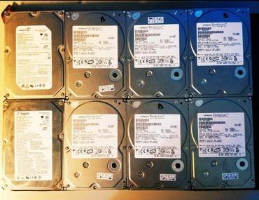 Скупка жестких дисков для компьютеров и ноутбуков в Бишкек
