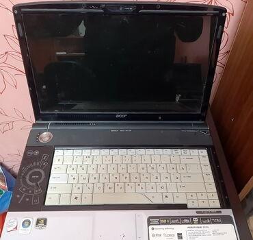 Acer 6920g zapcast kimi satilir. Goruntu yoxdur lampockalar yanir
