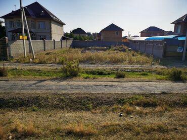 хундай портер сатам в Ак-Джол: Продам 5 соток Строительство