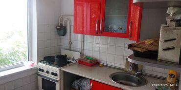 пластик для стен цена в Кыргызстан: Продается квартира: 2 комнаты, 44 кв. м