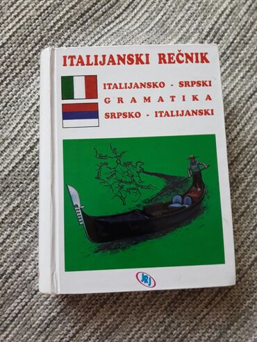 Italijanski recnik, ocuvan