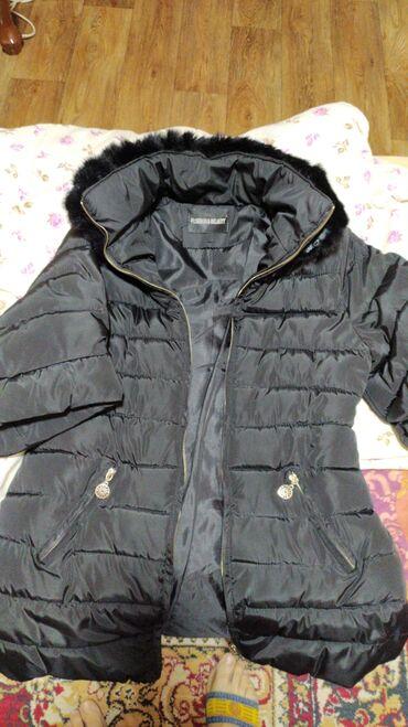 Продаю красивую теплую практичную куртку с меховым воротником и