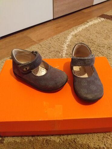 Naturino - Srbija: Sandalice za devojcice Naturino