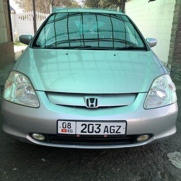 Honda - Кыргызстан: Honda Civic 1.7 л. 2001