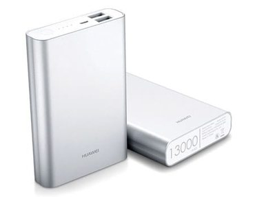 Huawei Powerbank 13000mah - Bakı