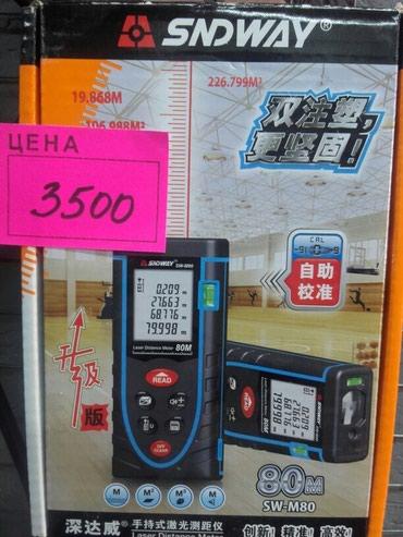 Лазерные дальномеры Sndway Sw-m 80 в Бишкек