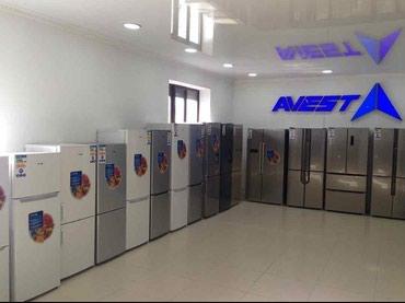 """Холодильники Фирмы """"""""Avest """"""""Производство в Бишкек"""