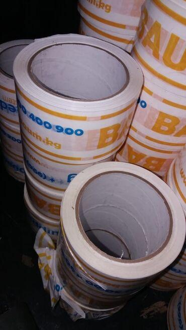 Клейкая лента с логотипомСкотч логотипБрендированный скотчПроизводство