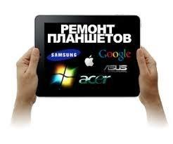 Ремонт планшетов . Разбился экран на  в Бишкек