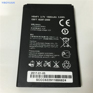 Продаю аккумулятор HUAWEI HB4F1 (1500mAh) 5,6Wh Li-Polymer Original в Бишкек