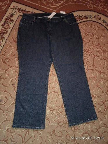 джинсы-новые в Азербайджан: Новые джинсы,женские.привозные. Тёмно - синего цвета. размер 56. На