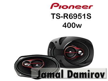 Bakı şəhərində Pioneer Dinamiklər TS-R6951S 400watt.
