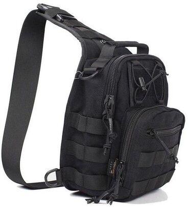 слинги эргорюкзаки в Кыргызстан: Тактическая наплечная сумка Explorer PRO. (KMS малая)Небольшая