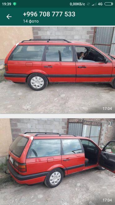 Volkswagen в Балыкчы: Volkswagen Passat Lingyu 1.8 л. 1989 | 180 км