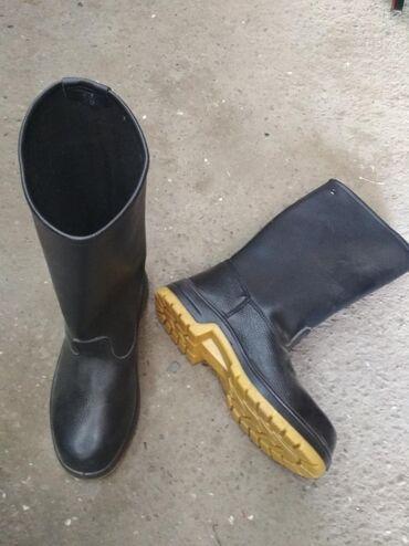Мужская обувь - Кара-Суу: Кирзовые сапоги