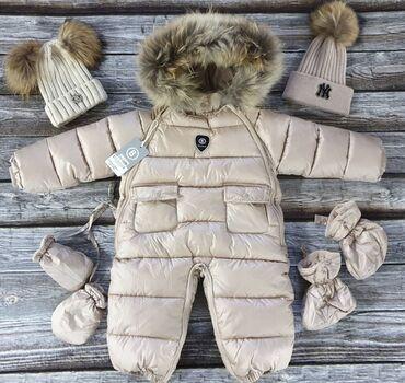 detskie veshhi b в Кыргызстан: НОВЫЙ зимний комбинезон Bogner для девочки или мальчика. Натуральный м